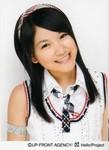 sky-haru22007-06-29