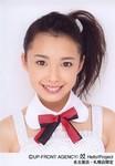 sky-haru22007-07-27
