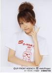 sky-haru22007-07-30
