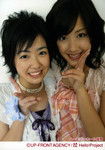 sky-haru22007-08-13