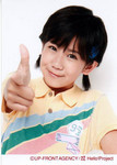 sky-haru22007-10-11