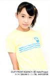 sky-haru22007-11-04