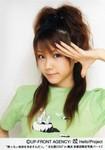 sky-haru22007-11-16