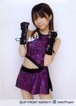 sky-haru22007-12-01