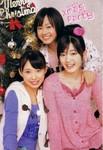 sky-haru22007-12-15