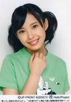 sky-haru22007-12-20