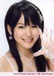 sky-haru22008-01-05
