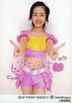 sky-haru22008-01-17