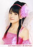 sky-haru22008-01-24