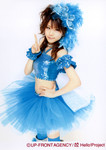 sky-haru22008-02-06