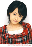 sky-haru22008-06-21