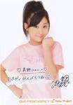 sky-haru22008-07-07