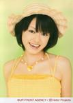 sky-haru22008-07-23