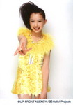 sky-haru22008-09-23
