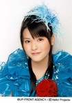 sky-haru22008-10-04