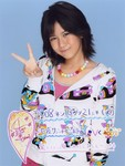 sky-haru22008-10-26
