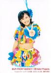 sky-haru22008-10-29