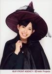 sky-haru22008-11-03