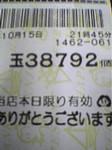 sugaree20052005-10-15