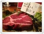 2014.05.16熟成肉