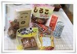 2014.06.17諸国お菓子プラザ
