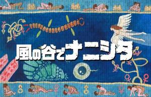 takanabe2005-02-18