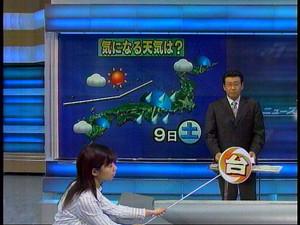takanabe2006-01-21