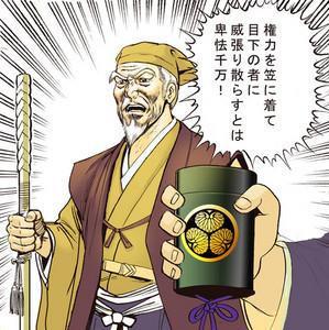 takanabe2010-06-14