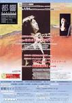 takashi19822006-01-24