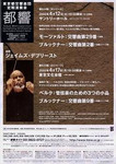 takashi19822006-04-12