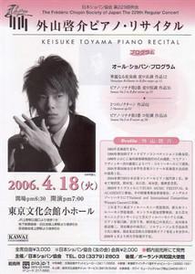 takashi19822006-04-19