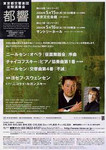 takashi19822006-05-15