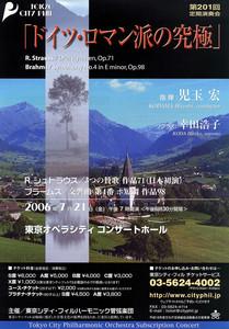 (c)東京シティ・フィルハーモニー交響