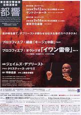takashi19822006-09-16
