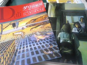takashi19822006-12-08