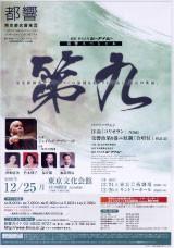 takashi19822006-12-25
