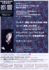 takashi19822007-03-30