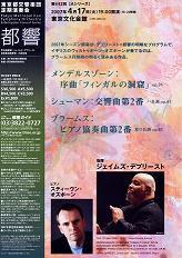 takashi19822007-04-21