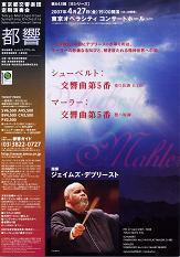 takashi19822007-04-27