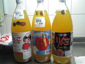 takashi19822007-08-18
