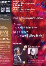 takashi19822007-09-29