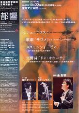 takashi19822007-10-28
