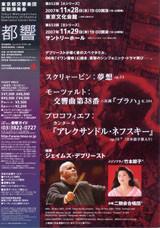 takashi19822007-11-28