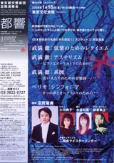 takashi19822008-01-24