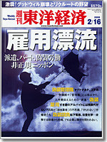 takashi19822008-02-14
