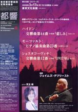 takashi19822008-03-17