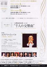 takashi19822008-05-01
