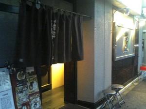 takashi19822008-06-11