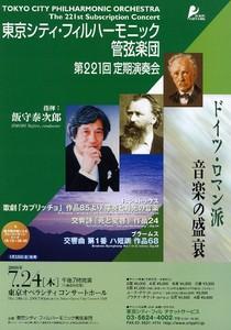 takashi19822008-07-25