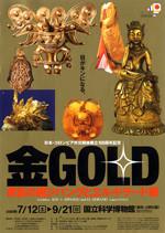 takashi19822008-08-22